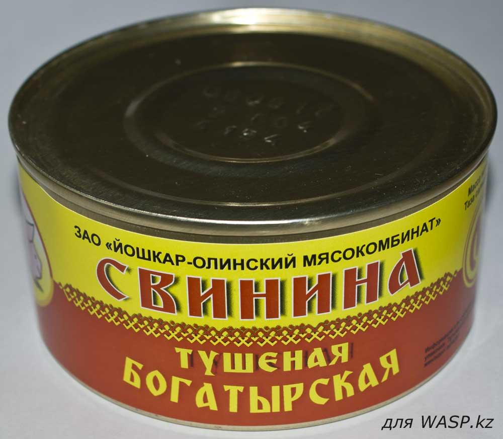 wasp.kz/1/1_svinina_tu_yosh-ru.jpg