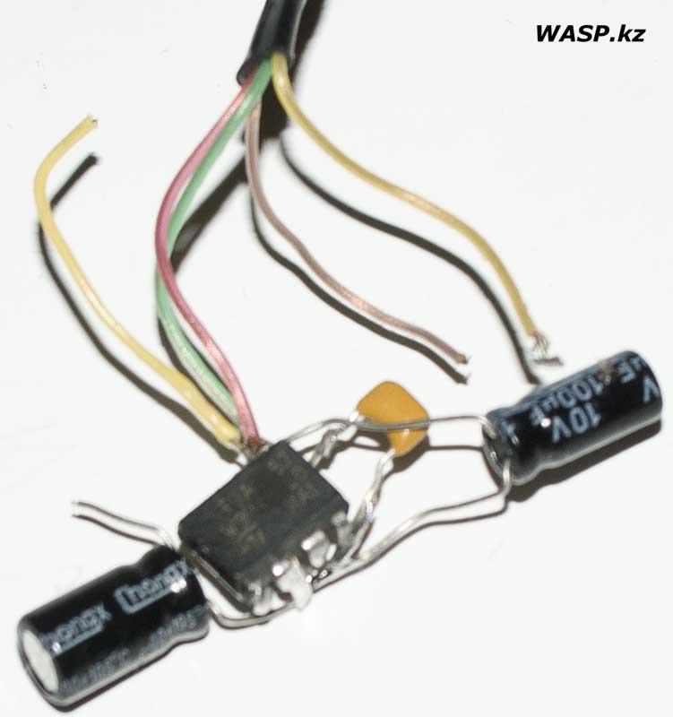 wasp.kz/1/8_tda7267_who.jpg