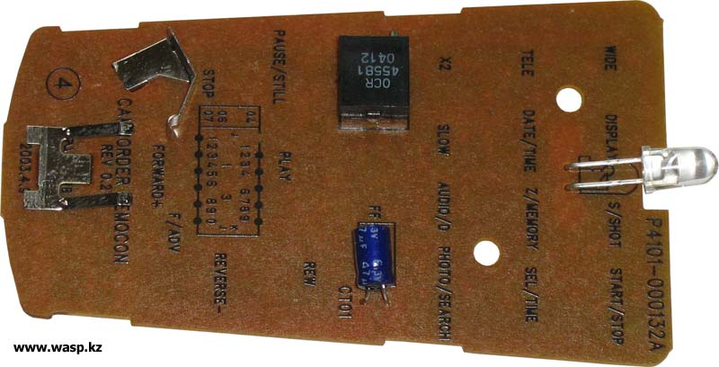 электроника BRM D2AE