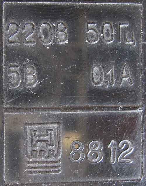 Николаевский завод 8812