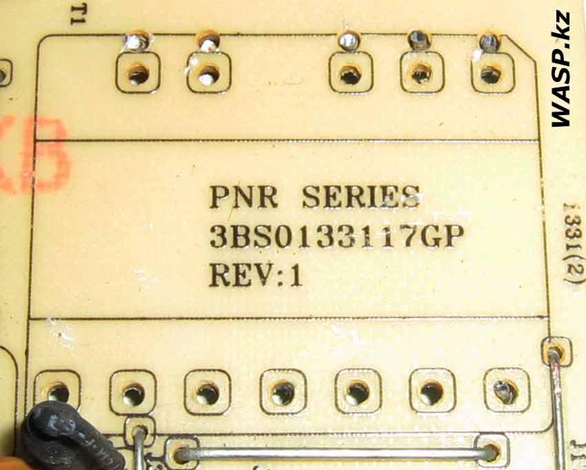 PNR SERIES 3BS0133117GP FSP блок питания ATX-400PNR
