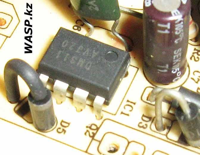 DM311 ШИМ дежурного напряжения FSP ATX-400PNR