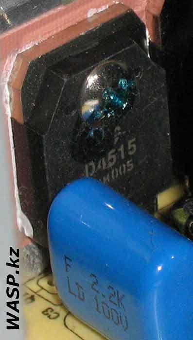 D4515 транзисторы в БП FSP ATX-450PNR