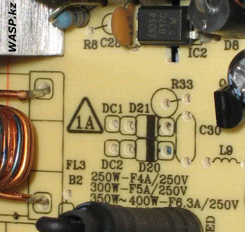 FL3 L0134 817C W плата FSP ATX-450PNR