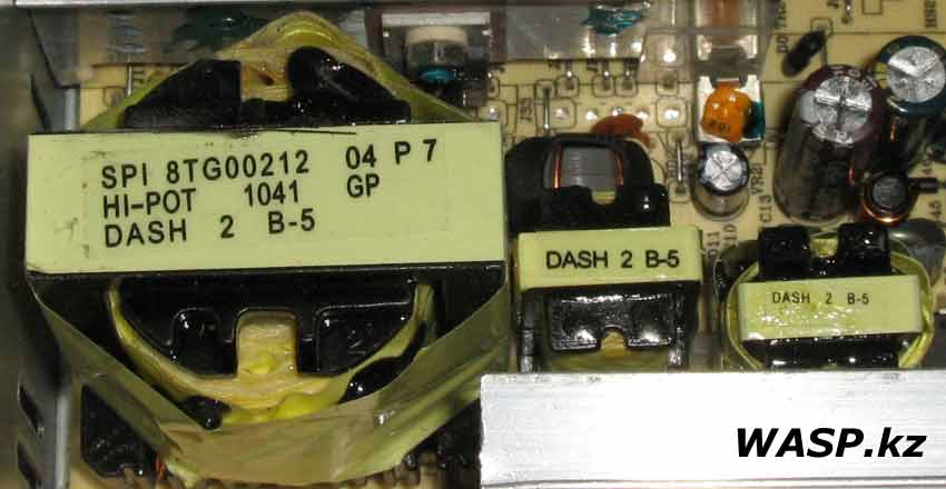 Spi 8TG00212 Hi-Pot 1041 GP Dash 2 B-5 трансформаторы