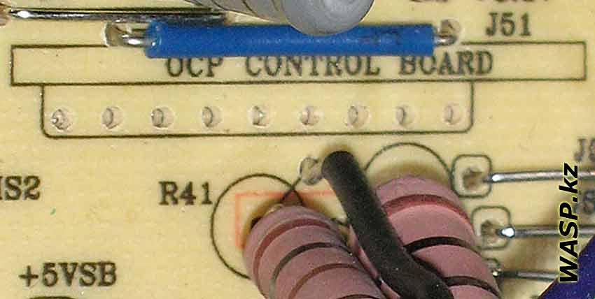 OCP Control Board отсутствие в FSP ATX-450PNR