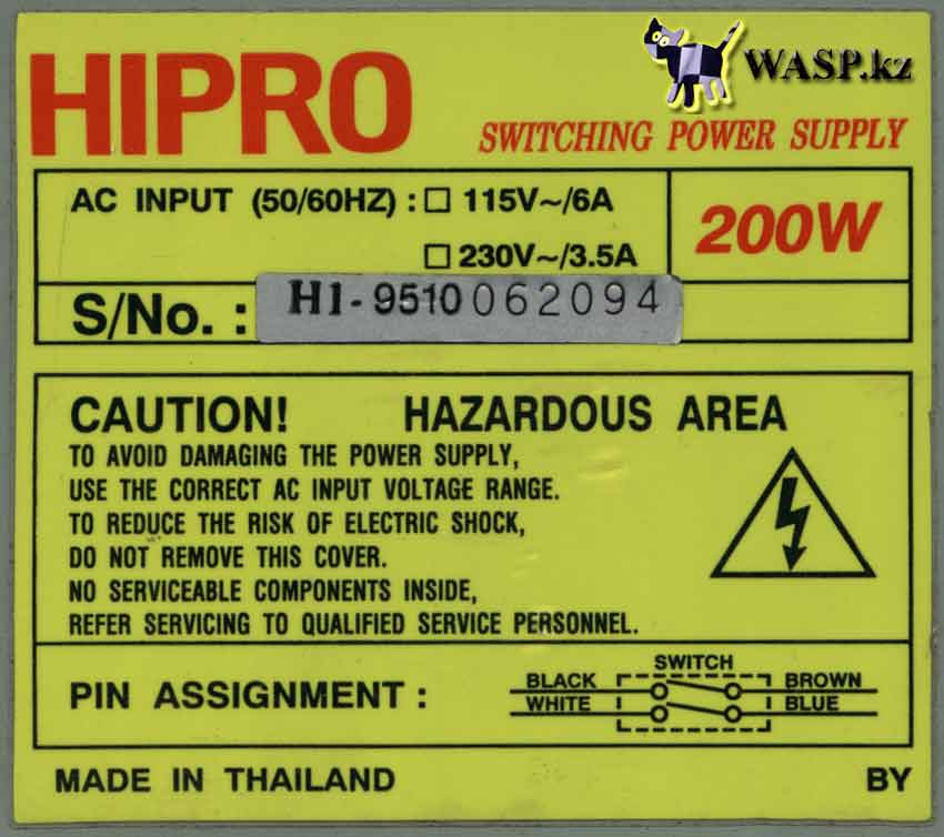 HIPRO Switching Power Supply 200W БП АТ