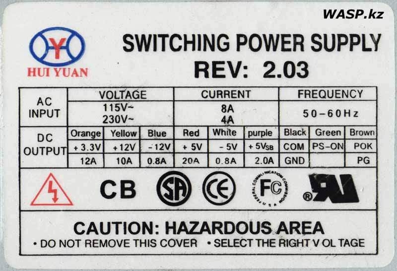 HUI YUAN Switching Power Supply REV: 2.03 этикетка БП
