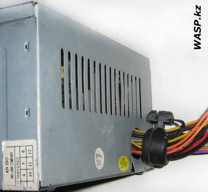 INTEX ATX-300W power supply review