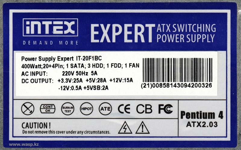 Блок питания Intex IT-20F1BC Expert 400W