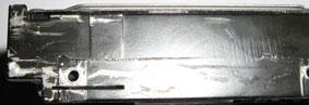 царапины на жестком диске
