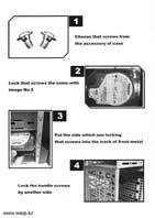 Инструкция по установке жесткого диска