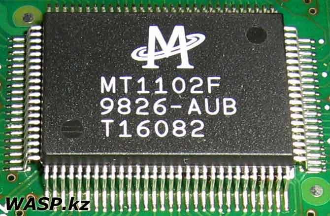 MT1102F - микроконтроллер