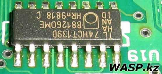 Philips 74HCT139D микросхема служит для