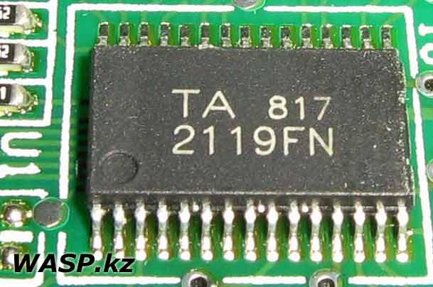 2119FN микросхема интегральная для