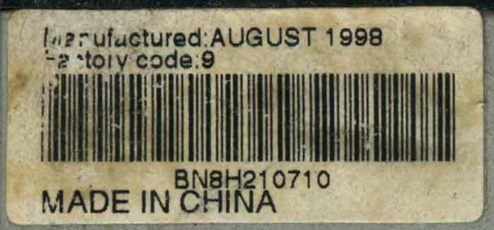 привод CyberDrive 361D BN8H210710