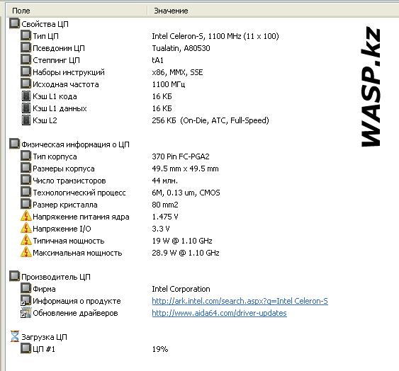 Celeron 1100A Tualatin процессор на Сокет 370