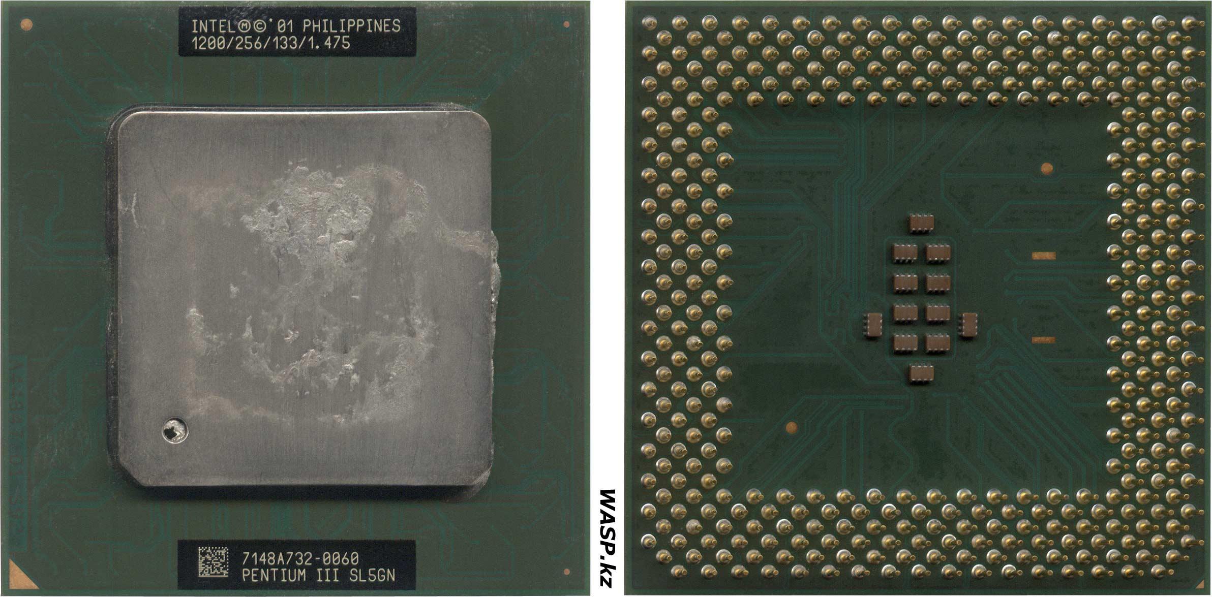 Intel Pentium III-S Tualatin