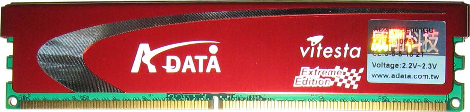 A-DATA DDR-2 1066+ Extreme Edition