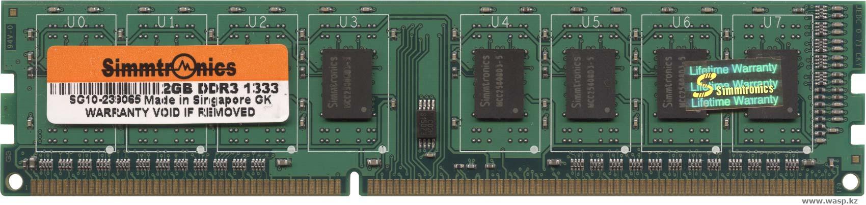 Simmtronics DDR3 2 GB 1333 MHz