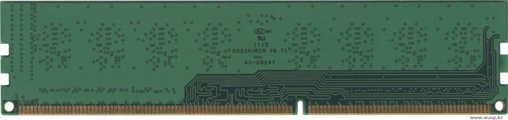 Оперативная память Simmtronics DDR3 2 GB 1333 MHz