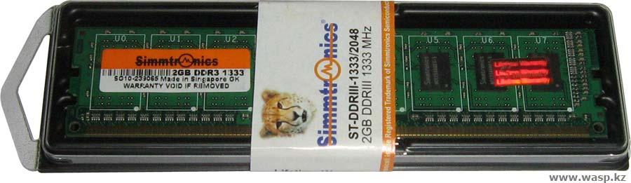 SG10-239065 Simmtronics