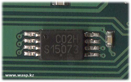 C02H S15073 Simmtronics