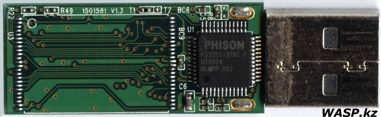 PHISON PS2251-37XC-F чип в Silicon Power Ultima 150