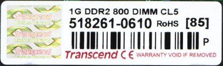 Transcend 1G DDR2 800 DIMM CL5