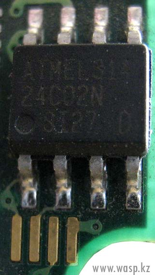 Atmel 314 24CO2N