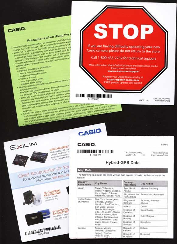 мануал Casio EX-H20G Exilim и сервис-мануал