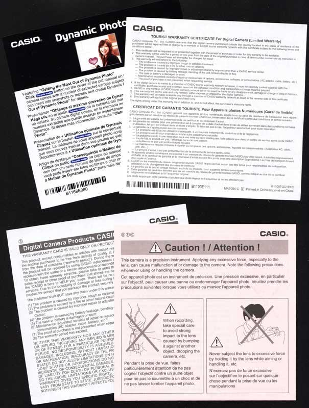 Casio EX-H20G Exilim инструкции по использованию