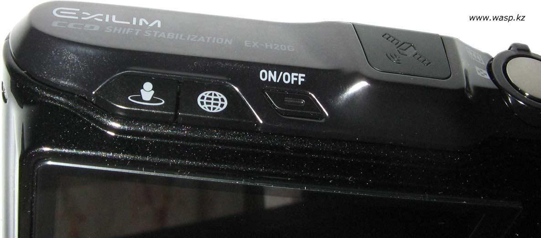 Casio EX-H20G Exilim управление GPS