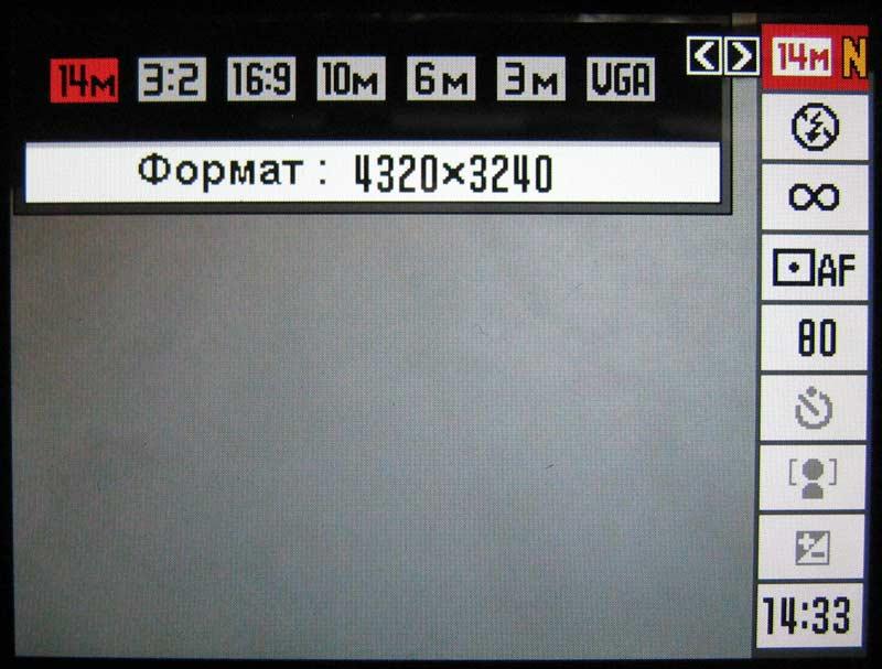 настройка формата фотографий в Casio EX-H20G Exilim