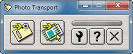 программа Photo Transport в Casio EX-H20G Exilim