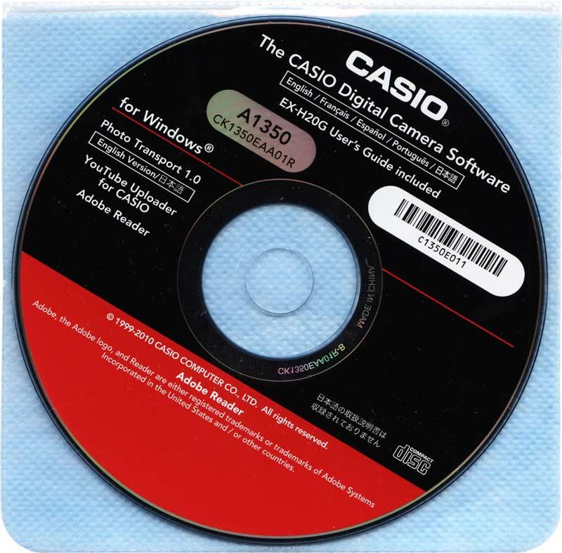Диск с программным обеспечением Casio EX-H20G Exilim