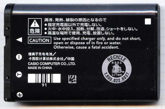 аккумулятор фотоаппарата Casio EX-H20G Exilim восстановление