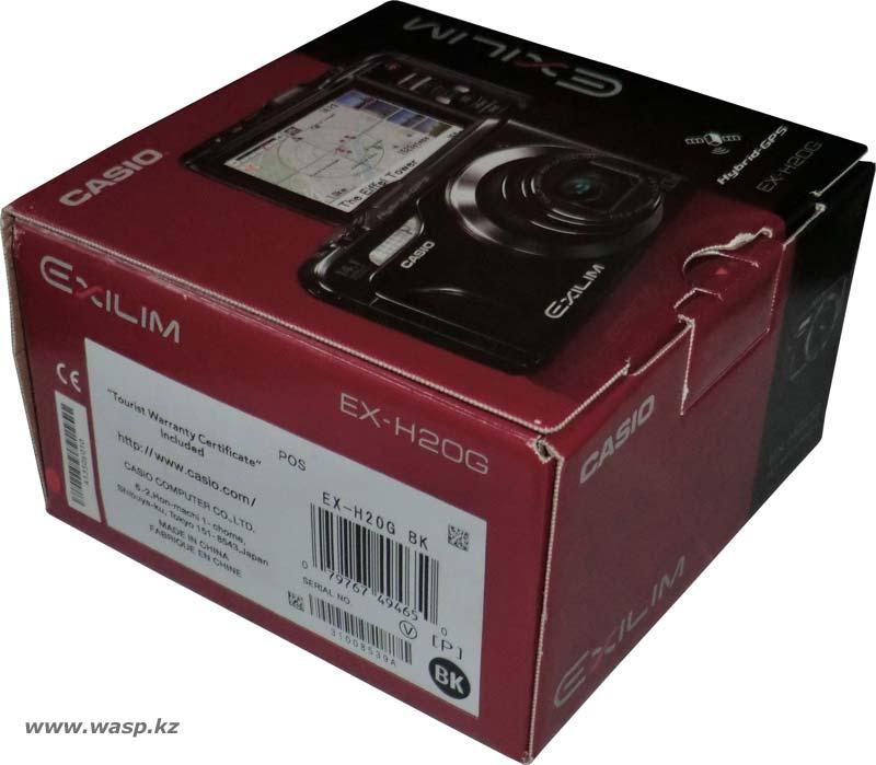 Casio EX-H20G Exilim упаковка фотокамеры
