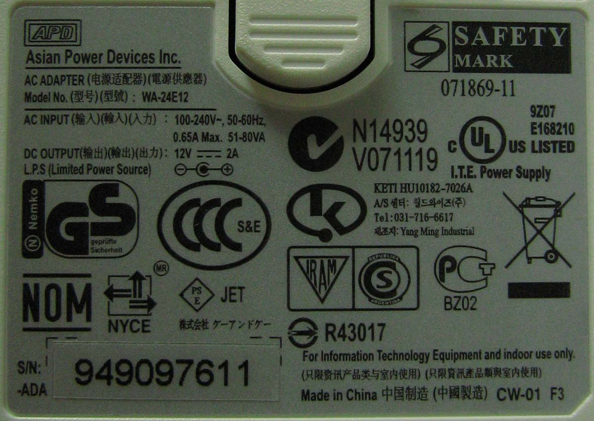 Asian Power Devices Safety Mark WA-24E12 БП