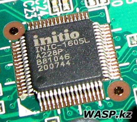 Initio Inic-160SL A228P B81046