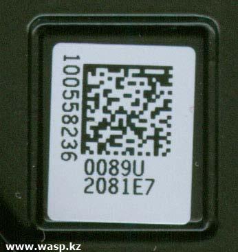 2081E7 0089U - жесткий диск