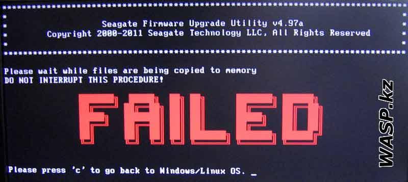 Seagate ST31000528AS не получается прошить, Failed