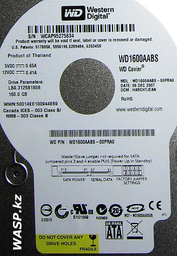 наклейка WD 1600AABS