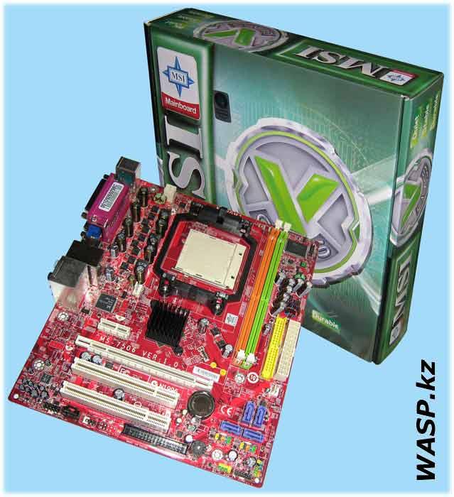 Mainboard MSI K9NGM4-F MS 7506 VER: 1.0