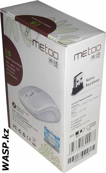 METOO E5 упаковка беспроводной мыши
