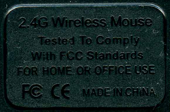METOO E5 этикетка на мыши