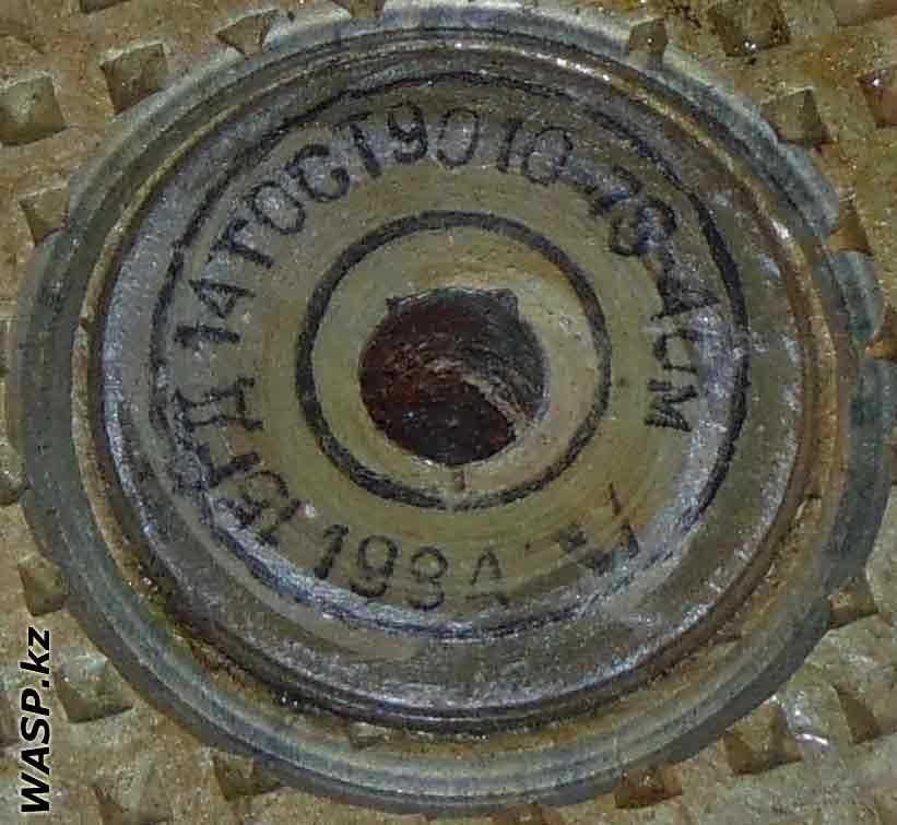 15ГД-14 маркировка ГОСТ 9010-78