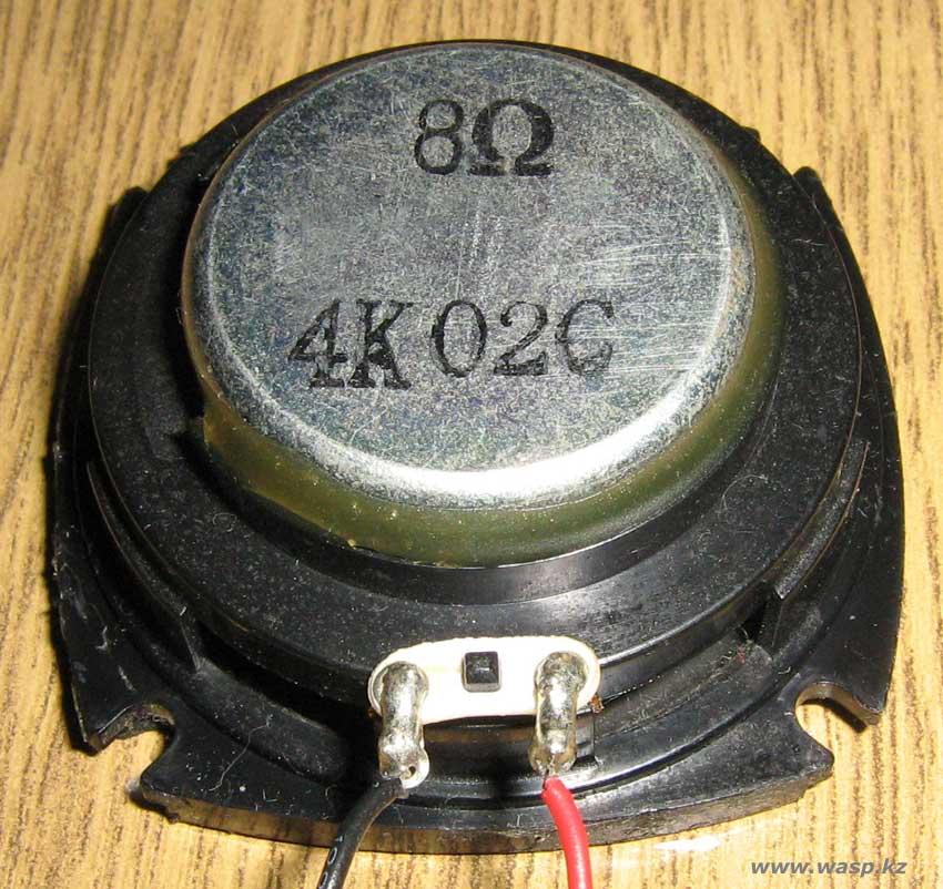 динамик 4K02C Genius Microlab