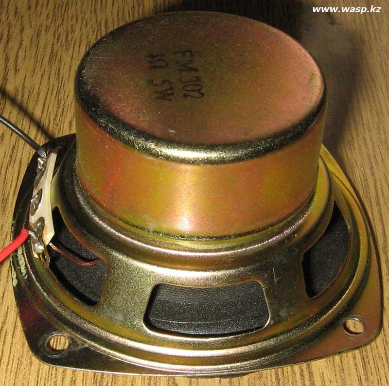 FM 302 4 Ом 5 Вт динамик