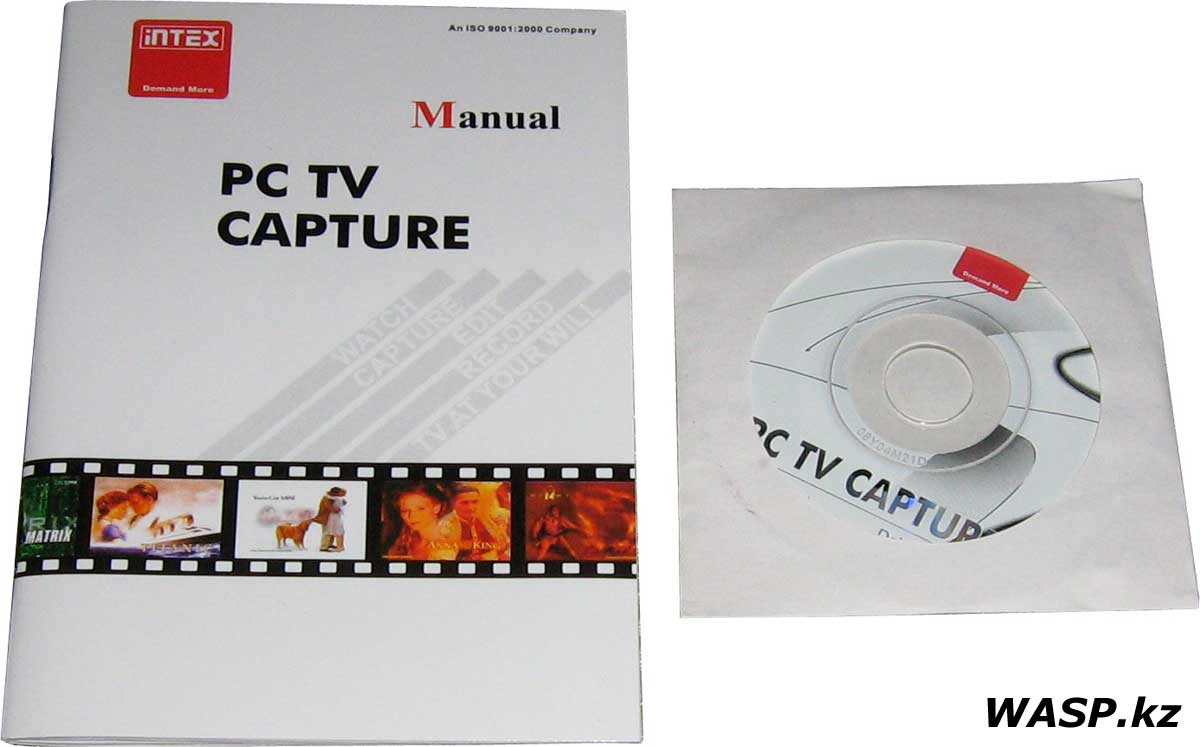 мануал Intex TV-Tuner